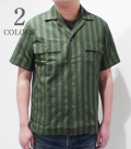 Soundman Bread Open Collar Shirt