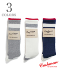 CUSHMAN FULL PILE SOCKS