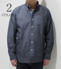 Soundman Fairfield Button Down Shirt