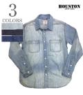 HOUSTON ヒューストン 長袖|デニム|ワークシャツ『DENIM WORK SHIRT』【アメカジ・ワーク】40511
