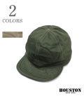HOUSTON USMC HBT CAP
