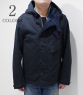 Soundman Cuper Cold Weather Parka