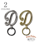 STUDIO D'ARTISAN BRASS KEY HOOK D
