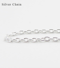 Silver Chain SV925製あずきチェーン