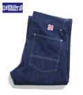 HEAD LIGHT 9.5oz. BLUE DENIM DUNGAREES