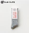 LUCKY SOCKS Mix Rib Socks Steel Blue