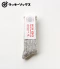 LUCKY SOCKS Mix Rib Socks Light Gray