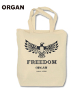 ORGAN COTTON ECO BAG