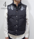 SUGAR CANE LEATHER YOKE DOWN VEST
