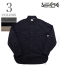 SUGAR CANE SOLID TWILL WORK SHIRT