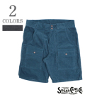 SUGAR CANE CORDUROY BUSH SHORTS