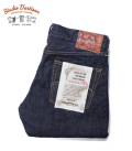 STUDIO D'ARTISAN G3 RELAXED TAPERED JEANS