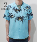 STAR OF HOLLYWOOD TARANTULA OPEN SHIRT