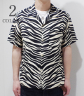 STAR OF HOLLYWOOD ZEBRA OPEN SHIRT