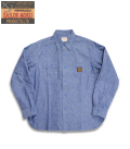 SAILOR MOKU BLUE CHAMBRAY WORK SHIRT