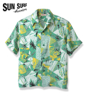SUN SURF サンサーフ HAWAIIAN PICTOGRAPH