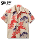 SUNSURF SURF SPECIAL EDITION 唐獅子牡丹 KARAJISHI BOTAN
