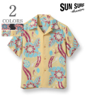 SUN SURF EXOTIC BLOOMS