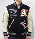 Whitesville ARROWS Full Decoration Award Jacket