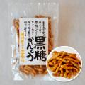黒糖かりんとう 風味豊かな生姜味
