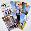 月刊やいま 年間定期購読 【配送先が八重山郡外、送料込】