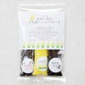 石垣島白保の恵み 雑穀3色食べくらべセット
