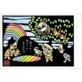 熊谷溢夫の切り絵ポストカード #004