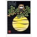 熊谷溢夫の切り絵ポストカード #008