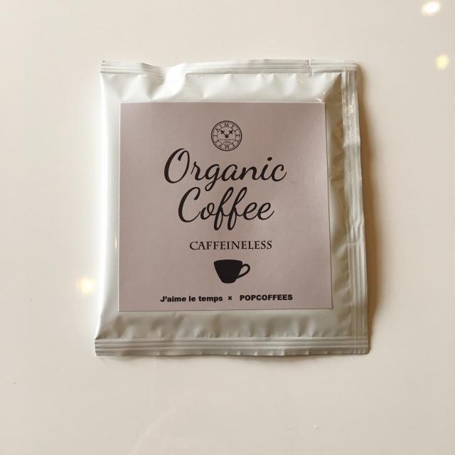 有機カフェインレス珈琲 ドリップ個包装タイプ ばら売り