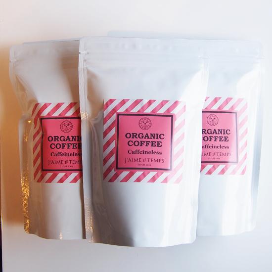 【お徳用】有機カフェインレスコーヒー レギュラータイプ3袋セット