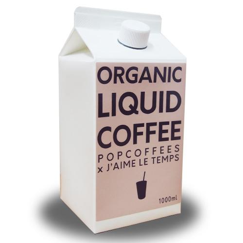 有機リキッドコーヒー