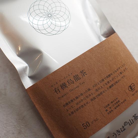 有機ウーロン茶50g