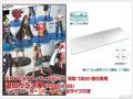 天井つっぱりフィギュアラック 薄型19cm奥行用 追加ガラス棚 (ハイタイプ&ロータイプ&ローワイドタイプ兼用)