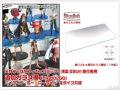 天井つっぱりフィギュアラック 大容量29cm奥行 コレクションキャビネット コレクションラック コレクションディスプレイ