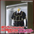 コスプレハンガー 引き戸ラックに取り付ける専用オプション コスプレ衣装を飾れます