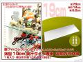 超ワイドコレクションラック JAJANフィギュアラックワイド コレクションボード コレクションケース コレクションラック