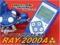 ガイガーカウンター 放射線測定器 RAY-2000A