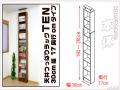 天井つっぱりラックTEN 商品画像