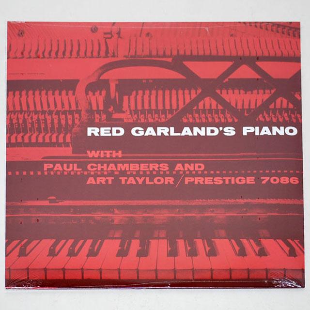 レッド・ガーランズ・ピアノ/レッド・ガーランド