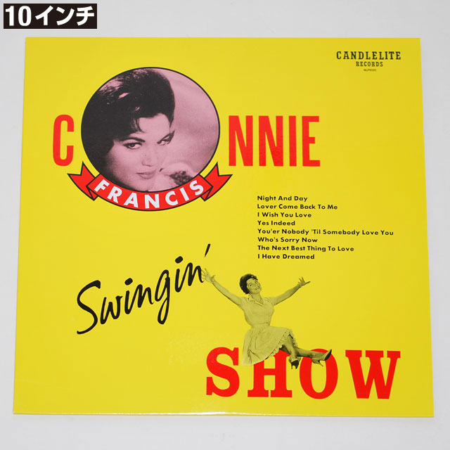【10インチ未使用LP/JP】スィンギン・ショウ/コニー・フランシス