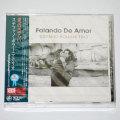 愛の語らい/ステファノ・ボラーニ・トリオ(CD/JP)