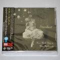スターダスト/ビル・チャーラップ&ケン・ペプロウスキー(CD/JP)