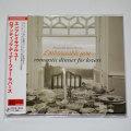 エンブレイサブル・ユー/ロマンティック・ディナー・フォー・ラバーズ(CD/JP)
