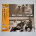 スリル・イズ・ゴーン/フィル・ウッズ・ウィズ・ストリングス(CD/JP)