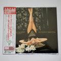 マイ・ファニー・バレンタイン/エディ・ヒギンズ&スコット・ハミルトン(CD/JP)