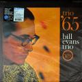 トリオ'65/ビル・エヴァンス(180g重量盤STEREO 45回転2LP/LIMITED EDITION)