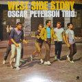 ウエスト・サイド・ストーリー/オスカー・ピーターソン・トリオ(180g重量盤+ボーナス・トラック)