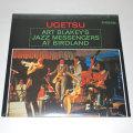 UGETSU/アート・ブレイキー