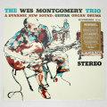 ザ・ウェス・モンゴメリー・トリオ/ウェス・モンゴメリー(中古LP)