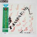 【10インチ未使用/JP】ボビー・ジャスパー&ヒズ・モダン・ジャズVOL.2